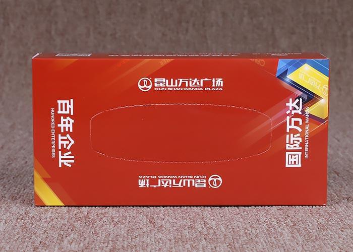 扬州专用广告纸巾价格合理 诚信经营「上海存楷纸业供应」