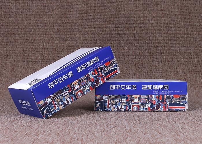 山西4S店广告纸巾报价 服务至上 上海存楷纸业供应