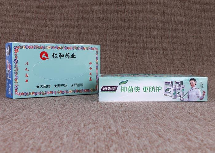 衢州厂家直销广告纸巾价格 有口皆碑「上海存楷纸业供应」