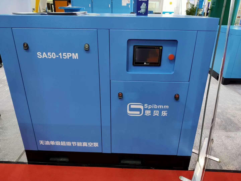 无油双级超级节能真空泵性价比高 深圳市成杰机电设备供应「深圳市成杰机电设备供应」