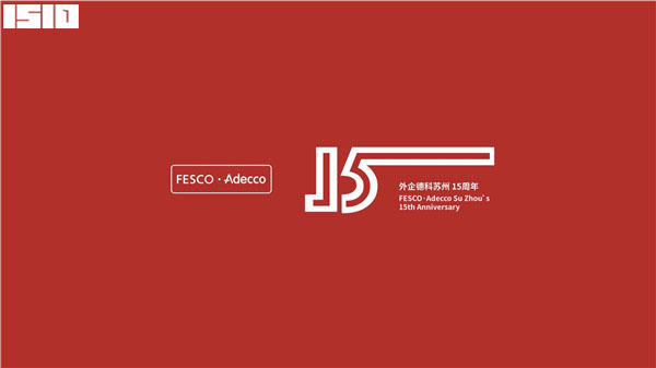 台州logo品牌设计「苏州壹伍壹拾品牌设计顾问供应」