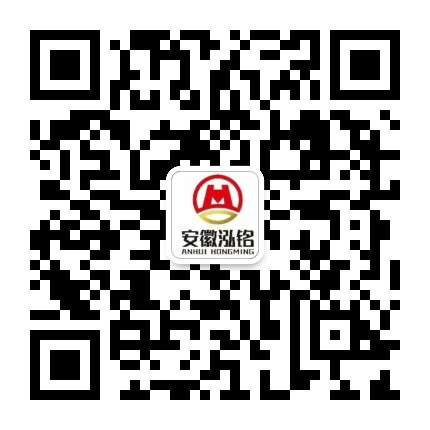 安徽泓铭财务管理有限公司