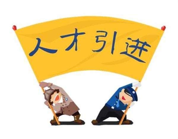 苏州官方人才引进落户在线咨询 苏州银算盘企业管理咨询供应