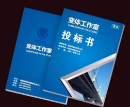 苏州优良代买标书多少钱 苏州银算盘企业管理咨询供应