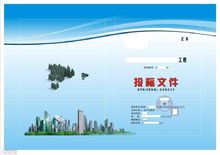 吴中区官方投标服务,投标服务