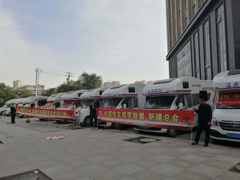新疆乌市汽车哪家省钱 服务为先 运通行供应