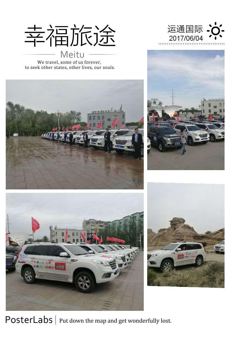 吐鲁番豪华车机场接送 抱诚守真 运通行供应