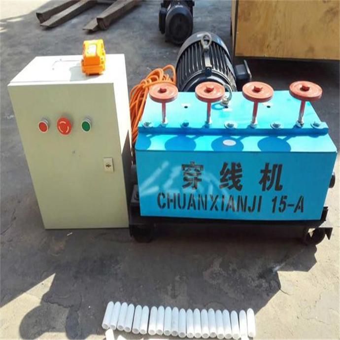 贵州100米穿线机钢绞线穿束机箱梁穿束机,钢绞线穿束机