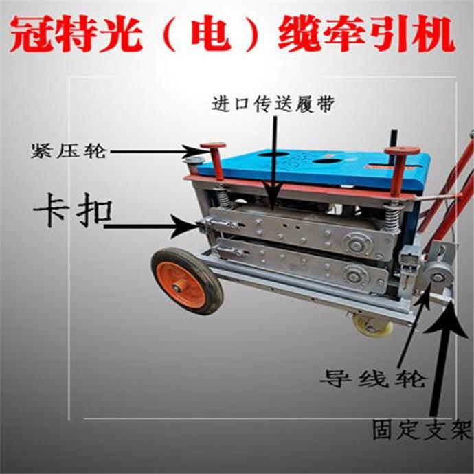 河南11千瓦穿束机钢绞线穿束机价格实惠,钢绞线穿束机