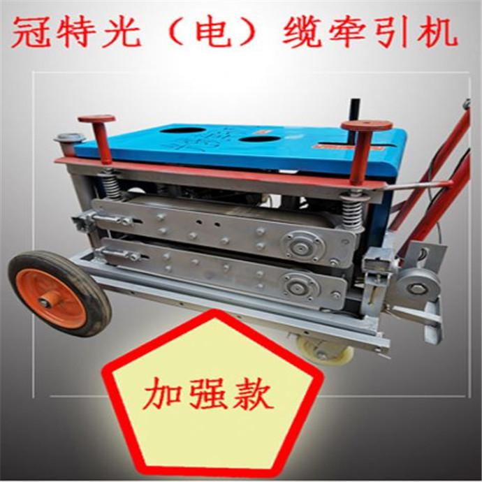 四川260米穿束机钢绞线穿束机简单易操作,钢绞线穿束机