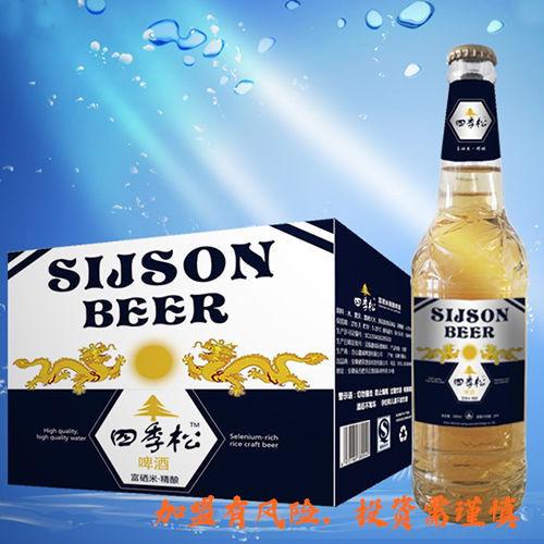 啤酒招商市场「大通县四季松啤酒供应」