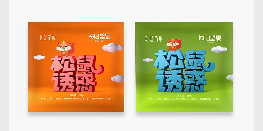 惠山区啤酒包装设计公司哪家专业,包装设计