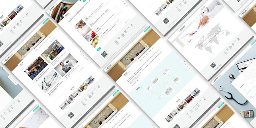 梁溪区口碑好网站界面设计公司哪家好,网站界面设计