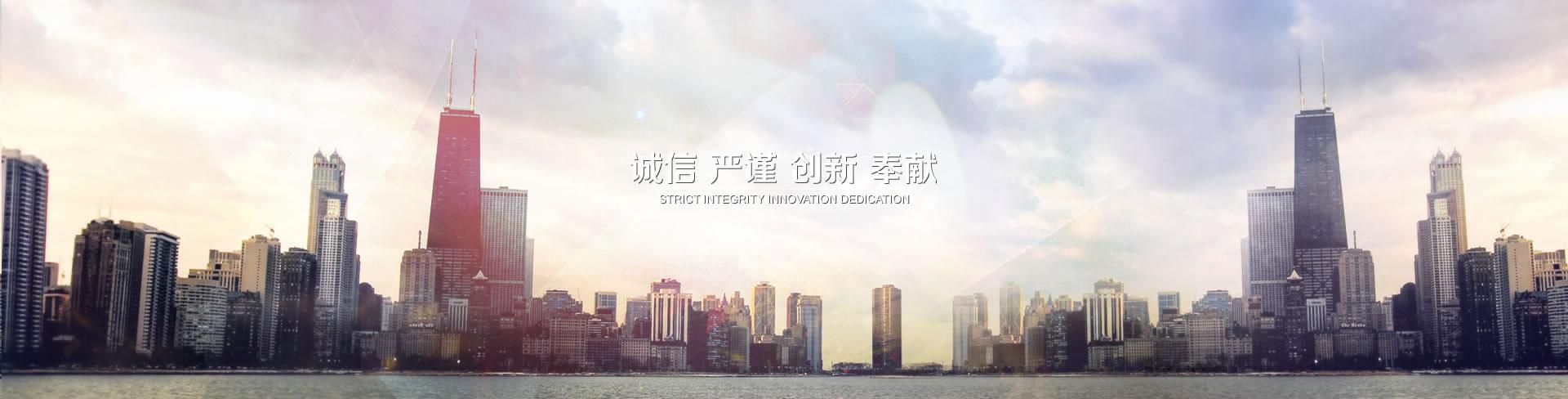 吉林省筑启经贸有限公司净月分公司