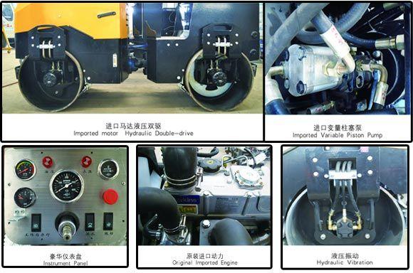 四川手扶单轮小型压路机品牌企业 济宁冠特机械设备供应