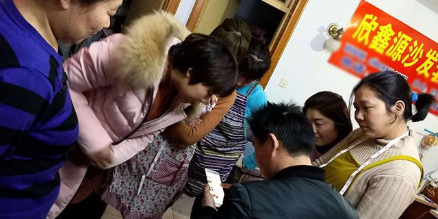 贵州单人沙发垫翻新培训「淄博欣鑫源供应」