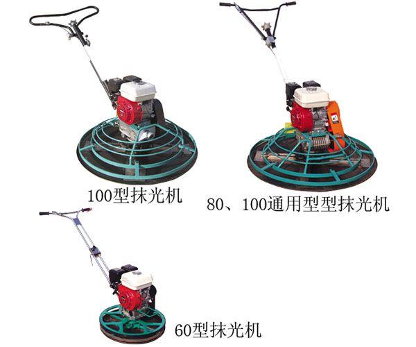 云南采购抹光机好货源好价格 济宁冠特机械设备供应