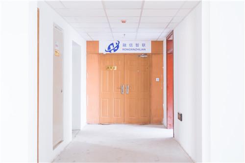 豐台區專用(yong)系統集(ji)成服務商(shang)家 客戶至上「融信智聯(lian)供(gong)」