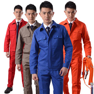 安徽春秋勞保服訂做 真誠推薦 合肥萬安服裝供應