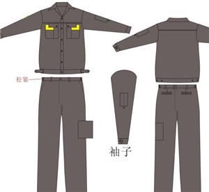 安徽長袖工裝訂做 和諧共贏 合肥萬安服裝供應