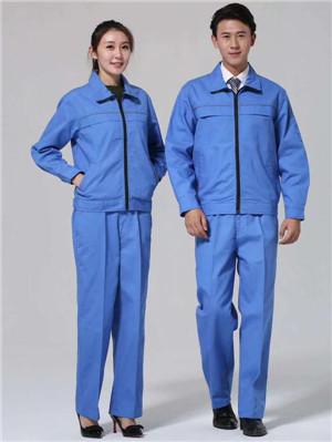 安徽定做工作服厂家直供 诚信服务 合肥万安服装供应