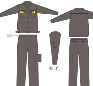 安徽夏季工裝定制 誠信服務 合肥鴻運來服裝供應