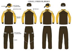 安徽定做工装厂家供应 客户至上 合肥鸿运来服装供应