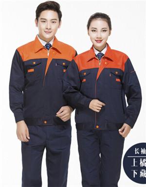 安徽长袖工装可量尺定做 服务至上 合肥鸿运来服装供应