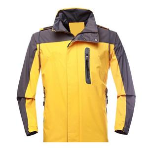 安徽官方冲锋衣厂家直供 服务为先 合肥鸿运来服装供应