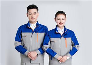 安徽冬季廠服廠家直供 誠信互利 合肥鴻運來服裝供應