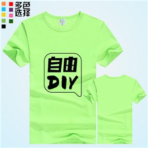 安徽夏季廣告衫廠家 客戶至上 合肥鴻運來服裝供應