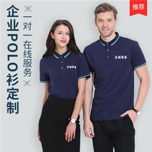 安徽廣告衫好的品牌 鑄造輝煌 合肥鴻運來服裝供應