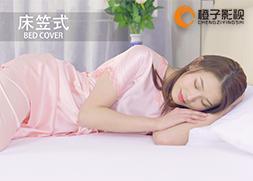 阜阳企业宣传片摄制公司 抱诚守真「安徽橙子影视传媒供应」
