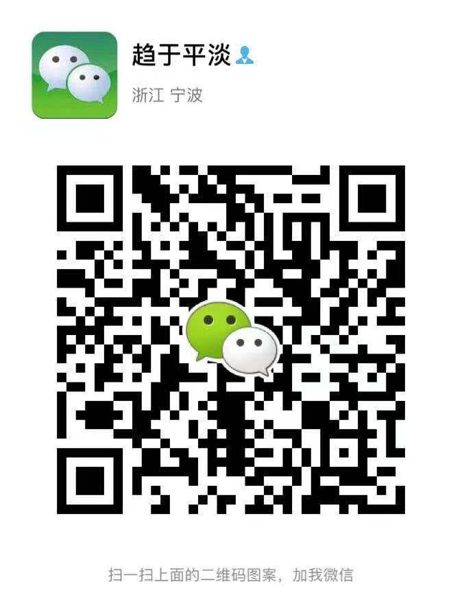 衢州众搜网络科技有限公司
