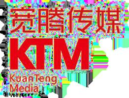 上海宽腾文化传播有限公司