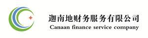 新郑市迦南地财务服务有限公司