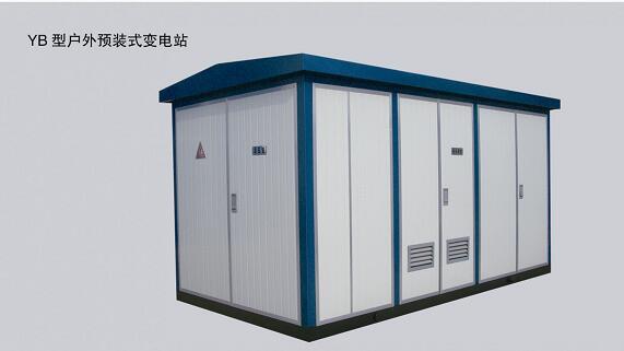 湖南ZBW型户外组合箱式变电站哪家好 山东志勤电气供应