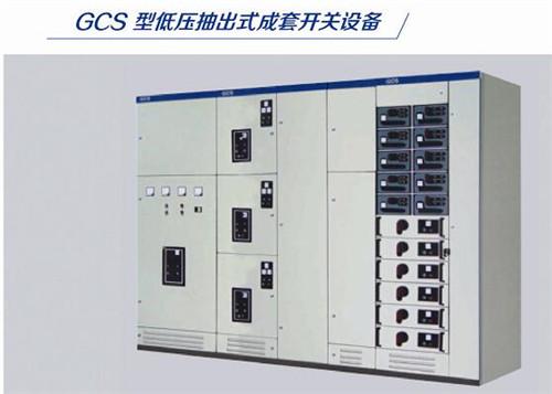 天津箱變開關設備生產廠家 誠信服務 山東志勤電氣供應