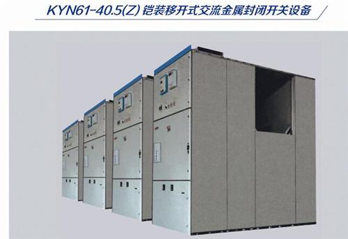 天津智能化開關設備多少錢 優質推薦 山東志勤電氣供應
