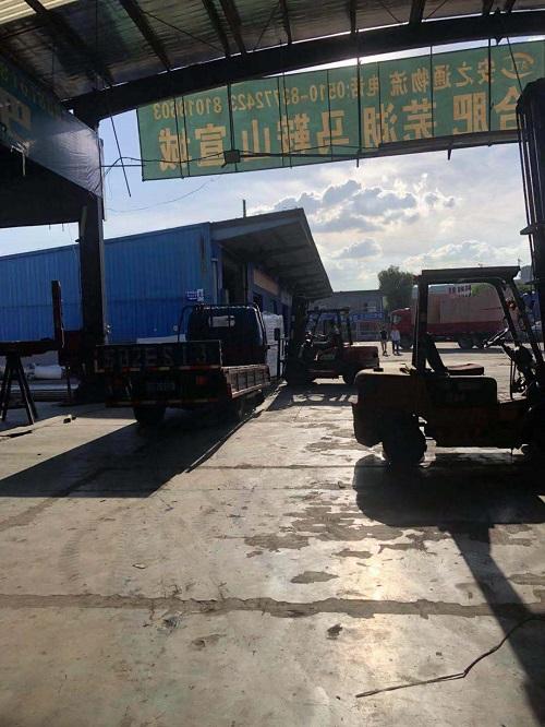 昆山至滁州大件物流,滁州
