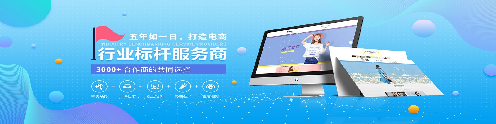深圳市鑫帮电子商务有限公司