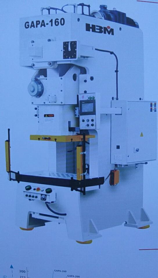 北仑剪板机厂家实力雄厚,剪板机