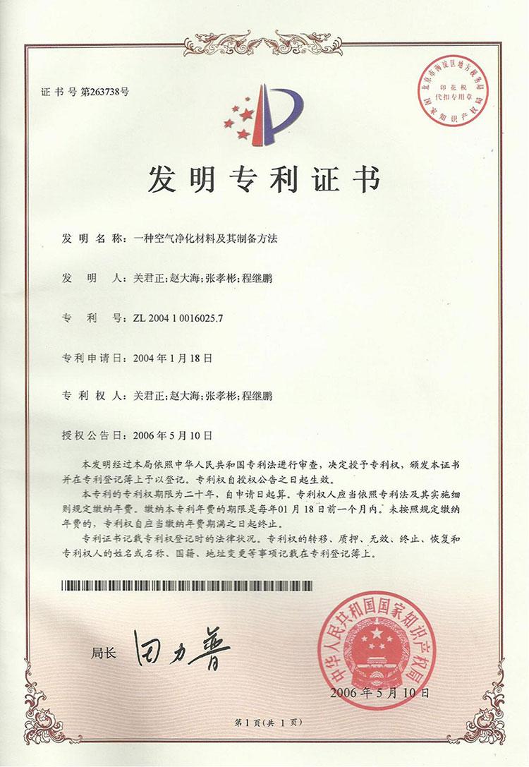杭州靠谱室内空气治理价格,室内空气治理