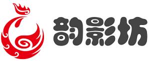 乌鲁木齐韵影坊文化艺术培训有限公司