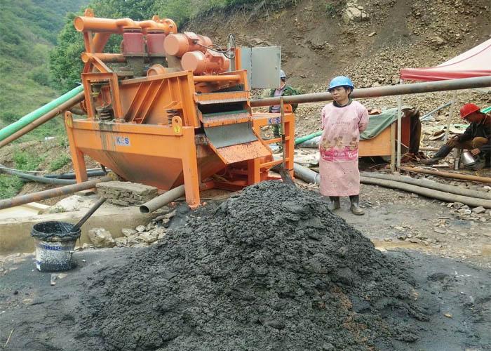 大姚非开挖牵引管 诚信服务「云南兴塑环保科技供应」