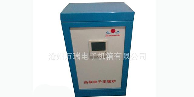河间机箱机柜标准 诚信服务 沧州万瑞电子机箱供应