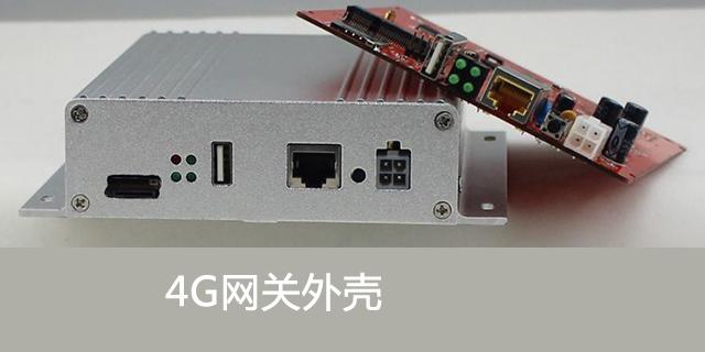 河南4G网关外壳规格 和谐共赢 沧州万瑞电子机箱供应