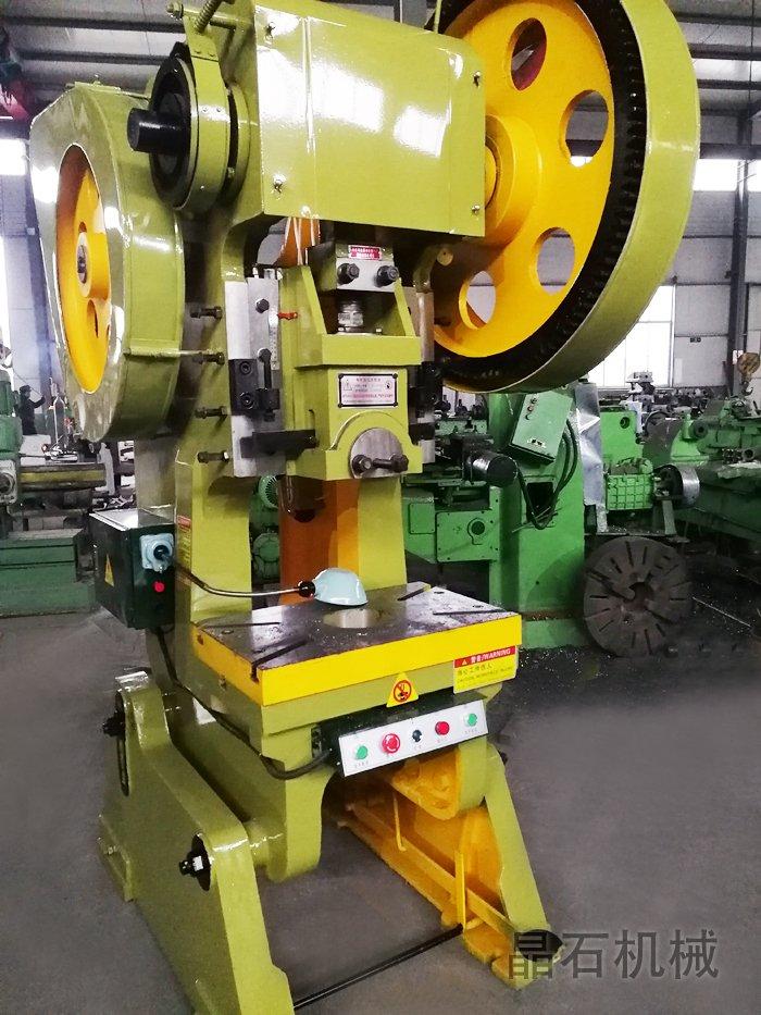 山东35吨开式冲床厂家 南京晶石机械设备供应