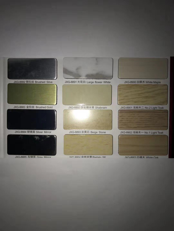 黄岛专业铝塑板样本,铝塑板