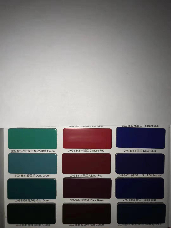 黄岛专业的铝塑板品类,铝塑板